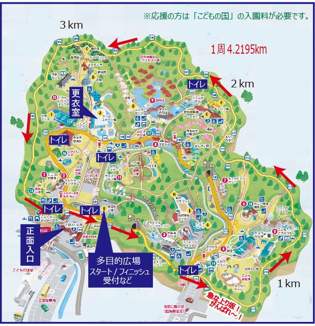 会場・コース図
